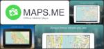 EduApp: Maps.Me – Offline Maps