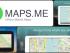 MapsMeFeature